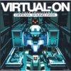 Virtualon_cd