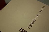 Img_7776